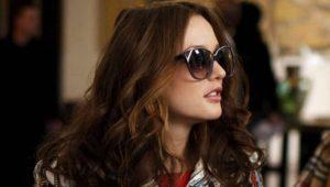 Gossip Girl: S02E19